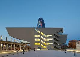 museu disseny 2
